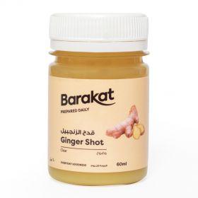 Ginger Shot 60ml