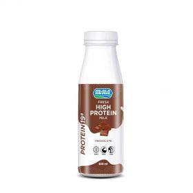 Marmum Chocolate High Protein Milk