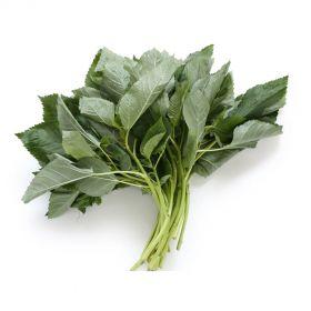 Mulukhiyah Leaves